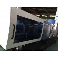 Quality 90 Ton Nylon Cable Tie Injection Molding Machine With Servo Dynamic Control System wholesale