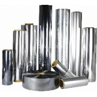 Buy cheap BOPP Metallized Capacitor Film (sliver) from wholesalers