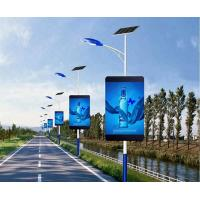 Quality 5000CD/SQM Outdoor Street Light Pole Led advertising Display Wifi 3G USB Wireless Control wholesale