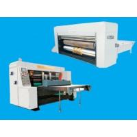 Quality Double Roller Carton Making Machine With High Precision Of Die Cutting And Molding wholesale