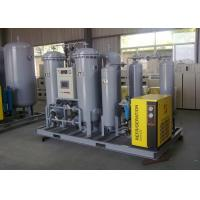 Quality Cryogenic Air Separation Unit 60 M³/H Oxygen Nitrogen Gas Plant For Medical Pharmacy wholesale