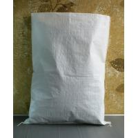 Quality 100% Virgin Material PP Woven Bags Logo Custom 43cm - 100cm Width Recyclable wholesale