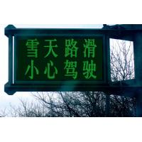 Quality Outdoor P12 P16 200w/m2 Single Color Led Display wholesale