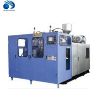 Buy cheap CE 12000PCS/H Single Stage Automatic Pet Bottle Blowing Machine from wholesalers