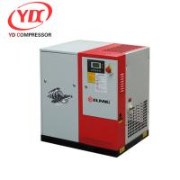 Quality Low Pressure 10 Bar Screw Style Air Compressor Energy Saving 15kw Power wholesale
