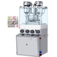 Quality Vitamin Ring Shape Tablet Compression Machine  For Double Layer tablet Making wholesale
