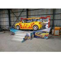 Quality Mini Flying Car Kiddie Amusement Rides Yellow Red Color For Playgrounds wholesale