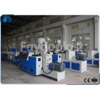 Quality Single Screw Plastic Pipe Manufacturing Machine For 16-63mm PP HDPE Water Supply Pipe wholesale