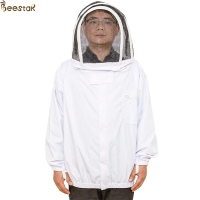 Cheap Economic Bee Jacket With Zippered Hood Beekeepers Protective Clothing S-2XL for sale