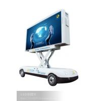 Quality P10 Led Mobile Billboard truck advertising with DIP LED light , outdoor digital billboard wholesale