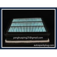 Quality Great Quality Air Filter 1500A098 for Mitsubishi L200 2.5 Di-D [Rwd] (KA4T) wholesale