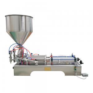 Quality 220v Double Head Liquid Filling Machine 100ml Honey Bottle Filling Machines wholesale