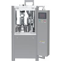 Quality High speed automatic hard capsule filling machine For medicine wholesale