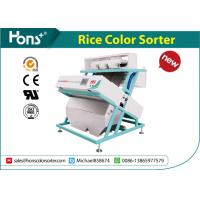 Quality High Clear Imaging Small Rice Color Sorter Wheat Grain Colour Sorter wholesale