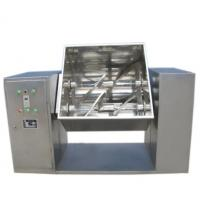 Quality Trough Type With Double - Paddle Mixing Machine Mixed Wet Material wholesale