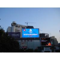 Iron Full Color Video Curved Led Display Screen 5000K P20 2R1G1B IP65 220V /