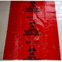 Quality Chemotherapy waste bags, Cytotoxic Waste Bags, Cytostatic Bags, Biohazard Waste Bags wholesale