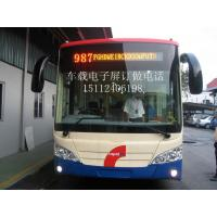 Quality AC 220V Outdoor 192*192 P12 200w/m2 Traffic Led Sign wholesale