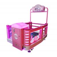 Quality Coin Operated Kids Arcade Machine / Step On Touch Screen Amusement Game Machine wholesale