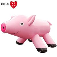 Quality Advertising 210D oxford material gaint inflatable pink pig wholesale
