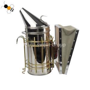 Quality Manual 19.3cm Barrel Height American Medium Bee Smoker wholesale