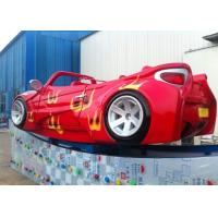 Quality Colorful Painting Mini Flying Car Customized Logo For Indoor Playgrounds wholesale