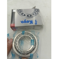 Quality NSK LM48548 Tapered Roller Bearing  Chrome Steel GCr15 wholesale
