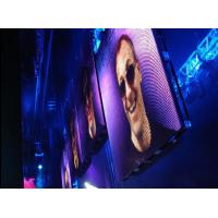 Quality 1R1G1B P37.5 Transparent Led Curtain Display , Mesh Led Curtain Display For Network wholesale