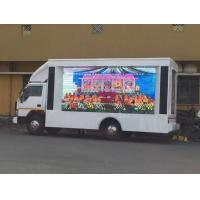 Quality Full Color Aluminum P10 IP65 Electronic Led Mobile Billboard on Vehicles wholesale