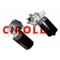 Quality Ecnomic PMDC Brush Gear Motor 12V Permanent Magnet for Automatic machines wholesale