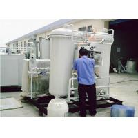 Quality Industrial  Nitrogen Plant Purity With PLC Control wholesale