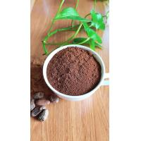 Quality Fine Natural Unsweetened Cocoa Powder With Lower The Blood Pressure wholesale