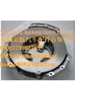 Quality Clutch Cover BJ40 BJ43 Early-80 wholesale