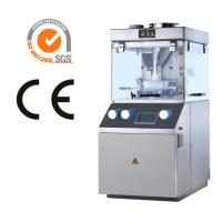 Quality High Speed Single Side Rotary Tablet Press Machine with PLC and online weighing system wholesale