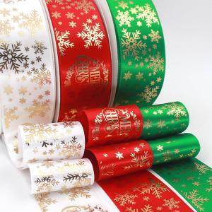 Quality Single Face Custom Printed Ribbon , Woven Technics Eco Friendly Ribbon wholesale