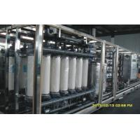 Quality Single Stage Reverse Osmosis Seawater Desalination Equipment With Water Treatment wholesale