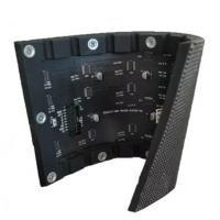 Quality Indoor Curved Led Display Module Full Color P3 SMD2121 1400cd/m2 Brightness wholesale