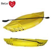 Quality Hot selling pvc inflatable rowing boat wholesale