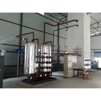 Buy cheap Small Air Gas Separation Plant Liquid Nitrogen Generator / Oxygen Production from wholesalers