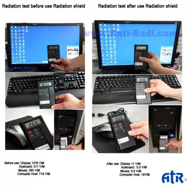 computer radiation test