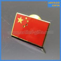 Quality Deluxe heavy duty clutch The people's Republic of China National flag emblem badge wholesale