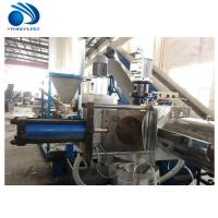 Quality SHJ Parallel Twin Screw Extrusder PC HDPE LDPE PA ABS Flakes Pelletizing Line wholesale