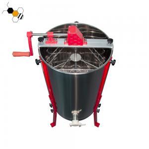 Quality Ergonomic Handle Diameter 38cm 3 Frame Manual Honey Extractor wholesale