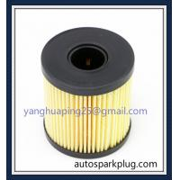 Quality OEM: 1717510 Auto Spare Parts Engine Oil Filter for Ford Transit wholesale
