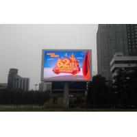 Quality Full Color Led Billboard Display advertising large led screen rental high definition P10 wholesale