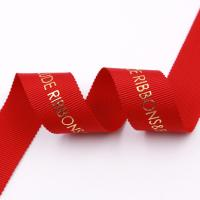 Quality Grosgrain Decorative Ribbon Bow Double Side Multi Color For Gift Wrapping wholesale