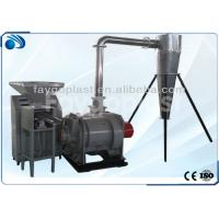 Quality 30-55kw Vertical Plastic Wet Milling Machine For Producing Powder 160-700kg/h wholesale