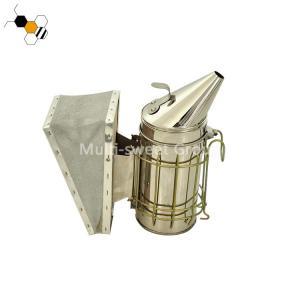 Quality Beekeeping Stainless Steel Corium Bee Smoke Machine wholesale