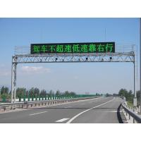 Quality Energy - saving Message Text Dual Tri Color Scrolling Traffic LED Sign P10mm on the Highway Traffic wholesale