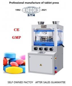 Quality Automatic Rotary Tablet Press ZP35B Rotary Tablet Press Double Side Rotary Tablet Press wholesale
